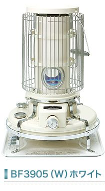 Aladdin BLUE FLAME HEATER (White)