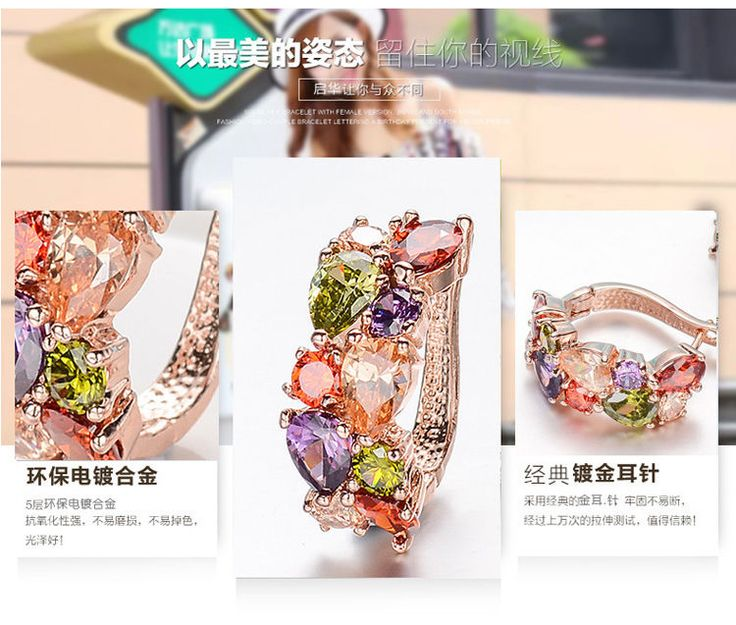 Luxury AAA Class Zircon Mosaic European Fashion Rose Gold Plated Lady Earrings #MonaLisa #Clip