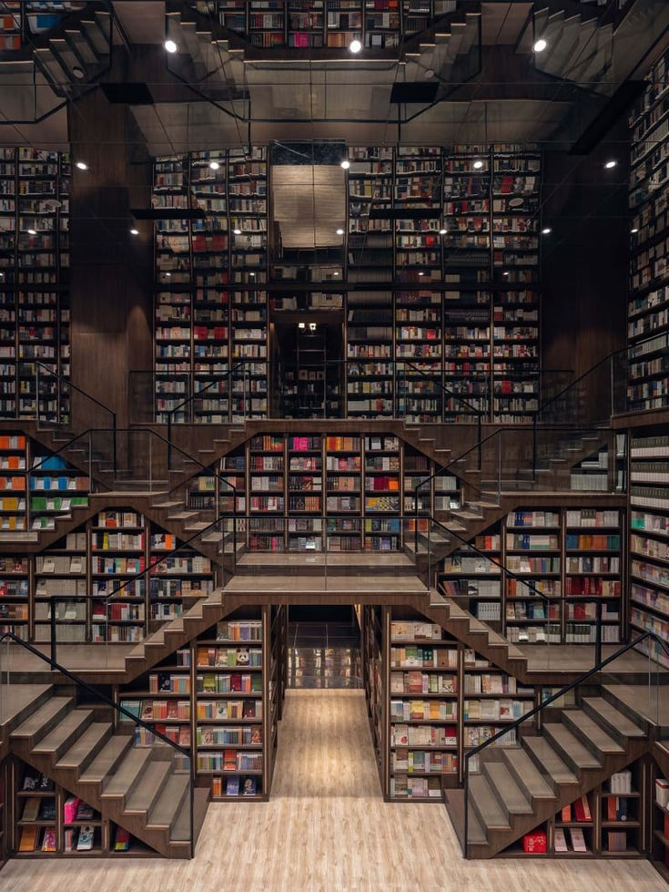 Chongqing Zhongshuge – die magischste Buchhandlung Chinas