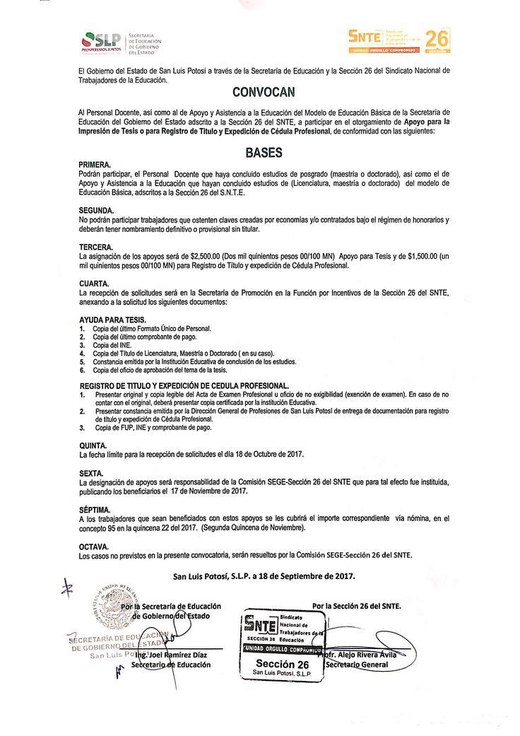 Convocatoria para otorgamiento de Apoyo para la Impresión de Tesis o para Registro de Título y Expedición de Cédula Profesional 2017