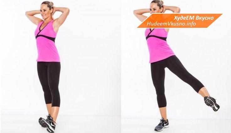 Лучшие упражнения для стройных ног! Горячая супер-тренировка | Худеем Вкусно