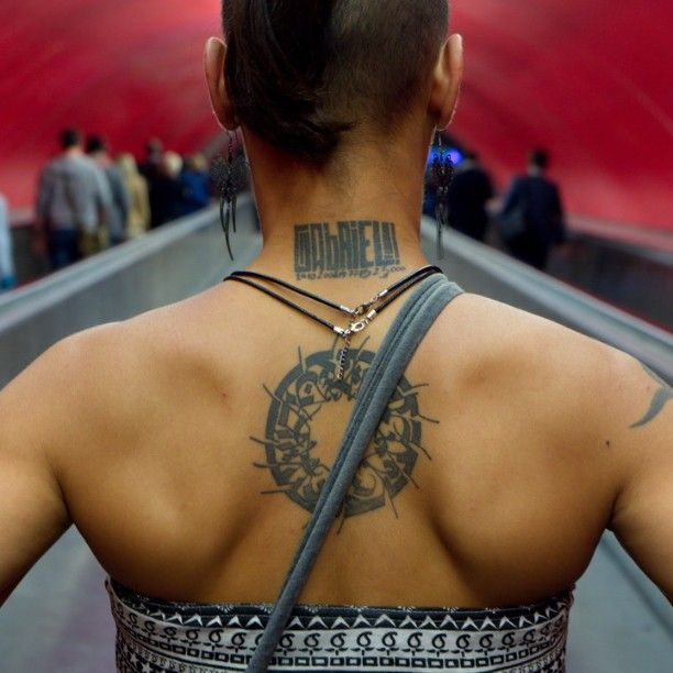 Tattoo Girl Urban Underground Portrait - Paris