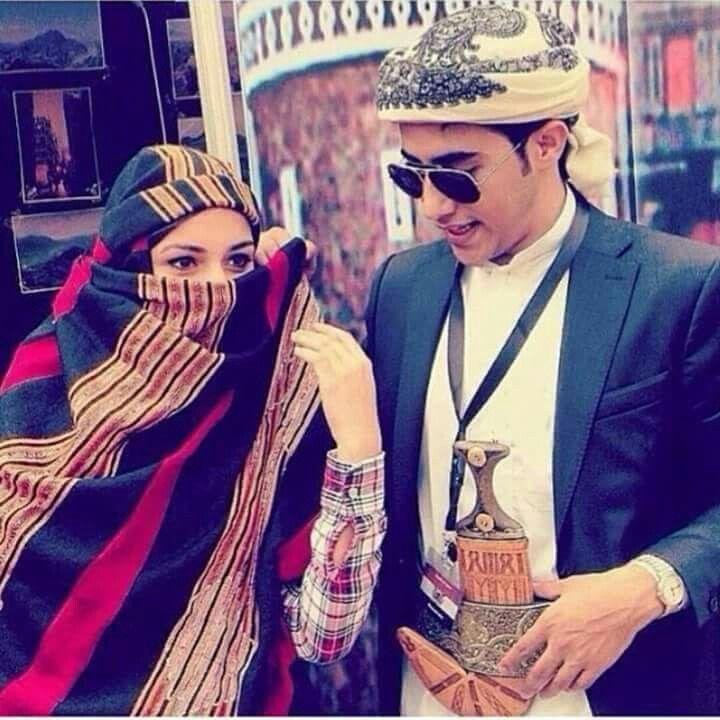 ودي أضمك على الصدر لحظات تحس بدقات القلب شلون تناديك ودي تعرف ان الحب موشوية كلمات على ضحكه ومزحه بليلك تسليك ال Yemeni People Traditional Outfits Portrait