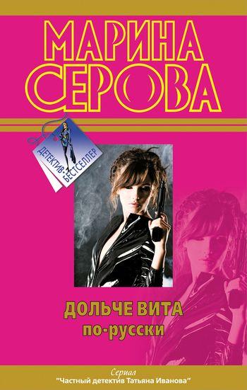 Девушки любят похолоднее #книгавдорогу, #литература, #журнал, #чтение, #детскиекниги, #любовныйроман, #юмор