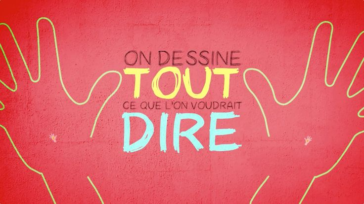 Kids United - On Ecrit Sur Les Murs (Lyrics Video)