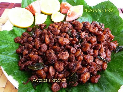 Prawns stir fry is a very tasty recipe with prawns,  with softness inside and crispiness outside. Crispy prawn fry with hot white rice is the best combo for lunch ever, i guess. If you are a sea food lover and you crave for prawns, then this is a must try recipe. An easy prawn varuval / varuthath / fry with only very few spices. Do try..