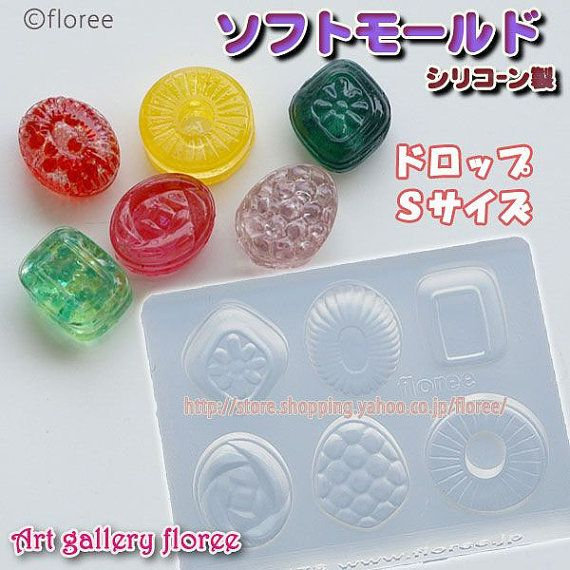 Drop sweet soft mold S size. Floree miniature sweet  mould/mold. Six different sweets in one mold.