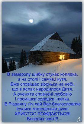 Ігор Дущак
