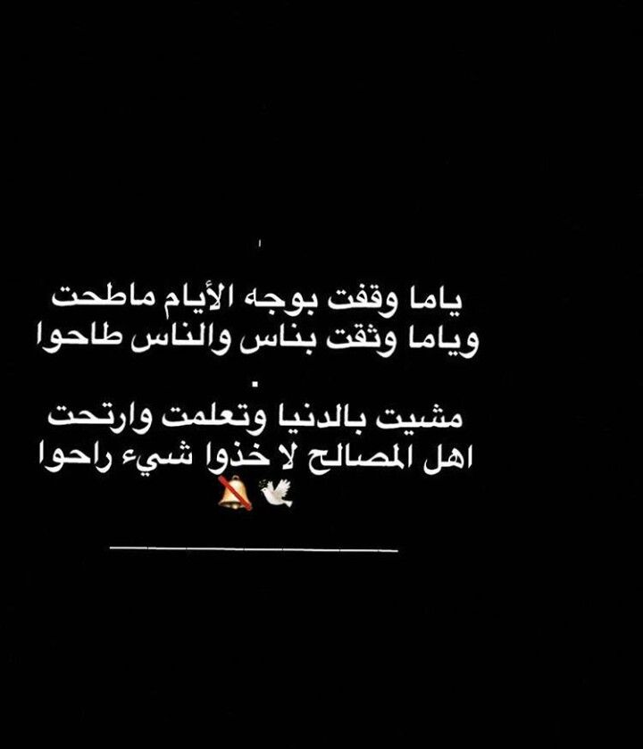 Funny Arabic Quotes Movie Quotes Funny Funny Quotes