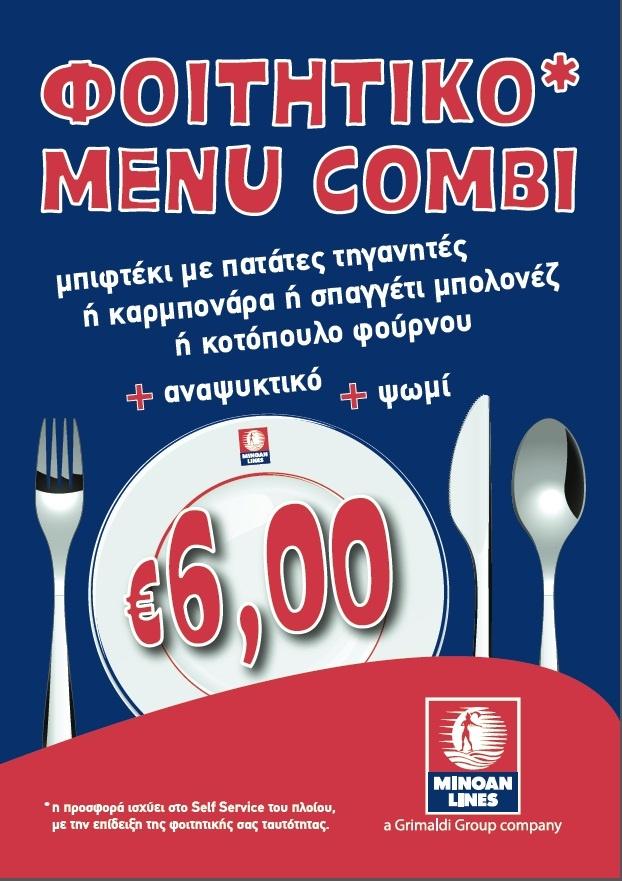 student menu