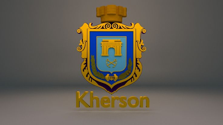 Coat of arm (Kherson, Ukraine)
