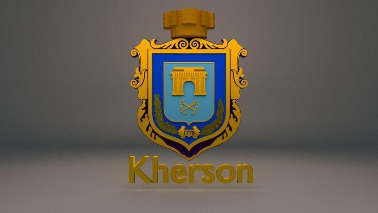 Coat of arm (Kherson, Ukraine)