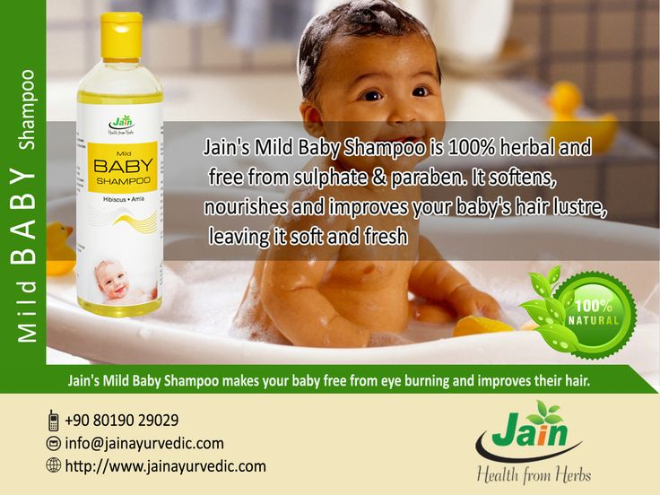 Jain's Mild Baby Shampoo is 100% herbal and free from sulphate & paraben. It softens, nourishes and improves your baby's hair lustre, leaving it soft and fresh. #jainayurveda, #jainmild babyshampoo, #jainhealth stores.