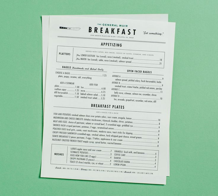 142 best class project images on Pinterest Baseball mom, Dream - free printable restaurant menus