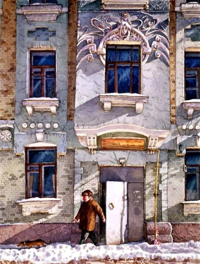 Лялин переулок/Прогулка по Москве. Картины Алены Дергилевой/