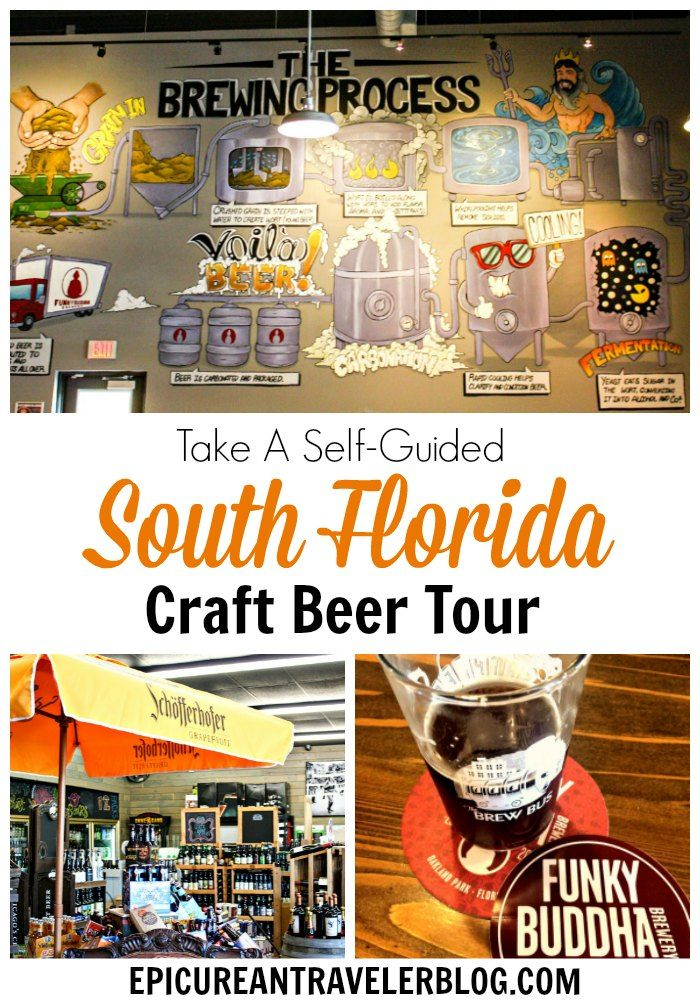 Calling all craft beer drinkers visiting Florida! In this post you'll find four fantastic destinations for craft beer tasting in the greater Fort Lauderdale area with a Google map of the driving route! This self-guided brewery tour is based off my experience on a South Florida tour with the Brew Bus, which now operates out of Tampa. Get your South Florida beer route and tasting tips today on EpicureanTravelerBlog.com!