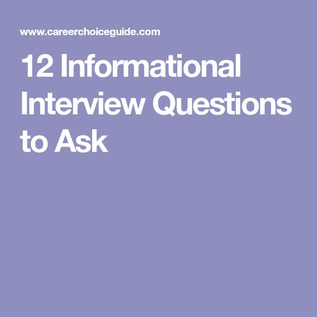 12 Informational Interview Questions to Ask #Interviewquestions