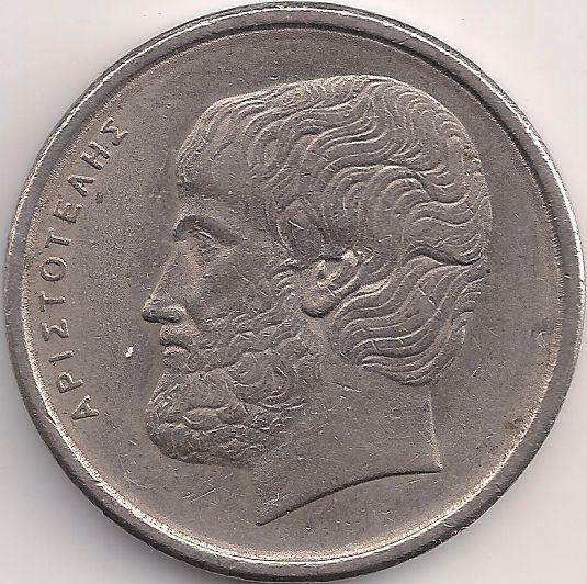 Motivseite: Münze-Europa-Südosteuropa-Griechenland-Drachme-5.00-1976-1980