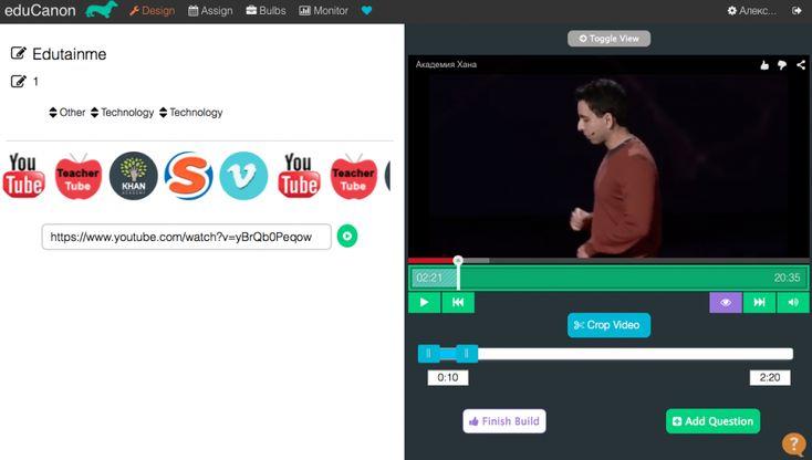 Инструменты для учителя образование, электронное обучение | Scoop.it