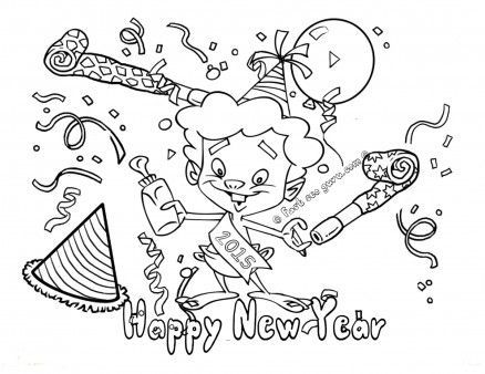 Easy Print Out Happy New Year Coloring Pages 2015