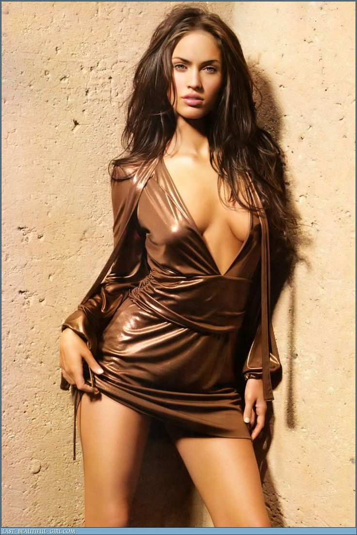 Megan Fox- I know she's conceited...but if I looked like her I'd be a conceited…