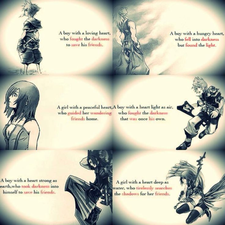 4 Quotes: Kingdom Hearts Quotes And Sayings. QuotesGram