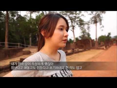 용서_트렌스젠더 문채은_#006 - YouTube