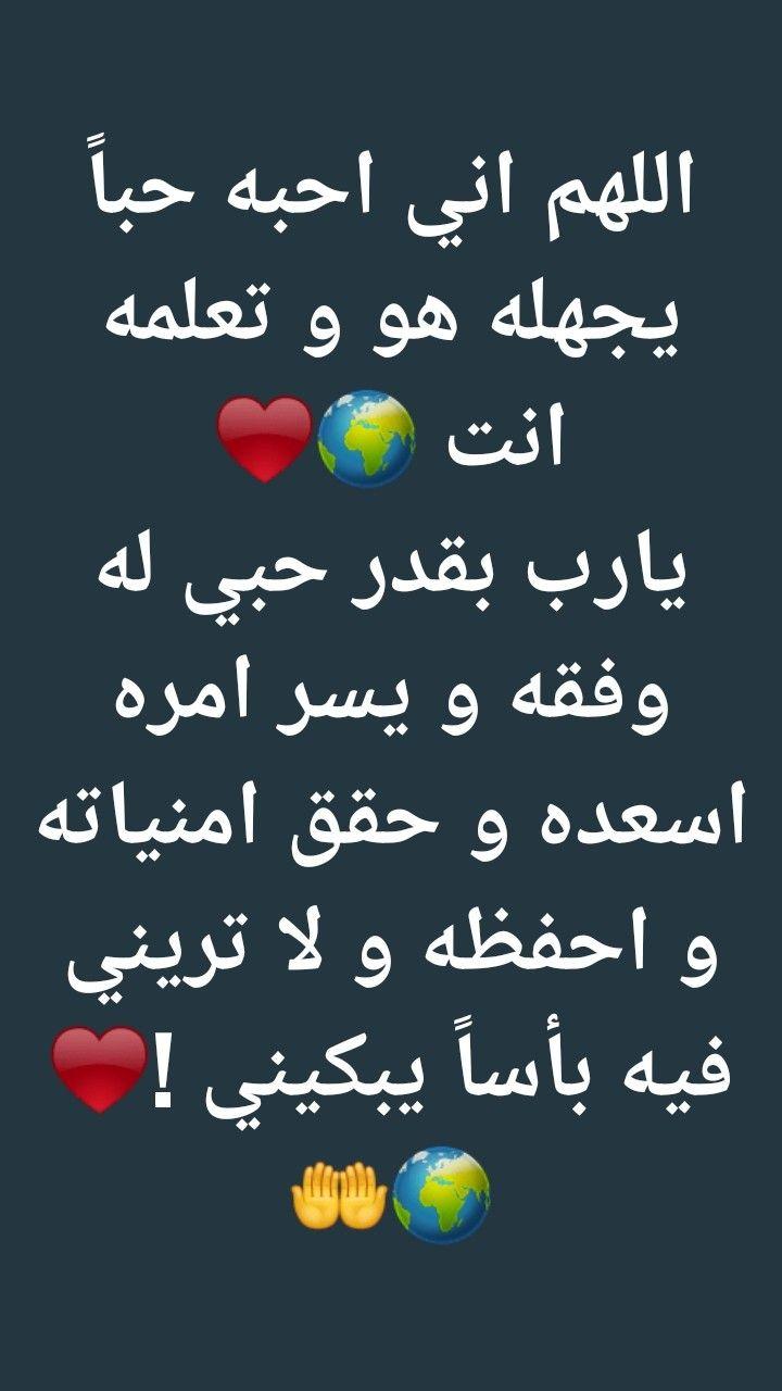 حالات واتس اب Wonder Quotes Quotes For Book Lovers Funny Arabic Quotes