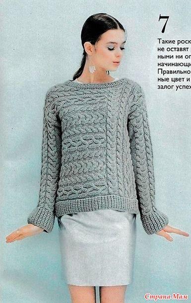 Теплый пуловер горизонтальными и вертиткальными рельефными косами. Спицы.