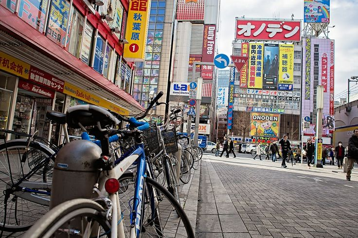 Everybody is cycling in Tokyo