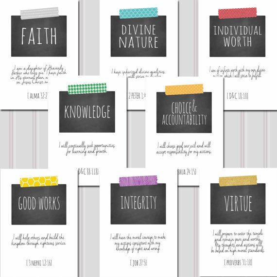 LDS Young Women's Values-Printable Set-Includes by periwinkleinc