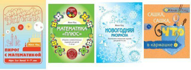 Книги для детей, Пазлы, Конструкторы, Печать фотографий, Полезные подарки для близких