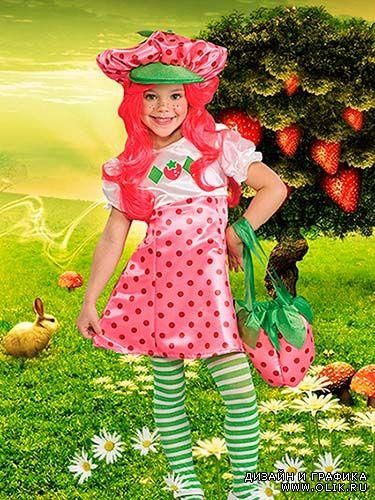 Photoshop костюм клубники