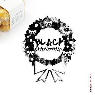 www.yanastar.com: Black Chistmas