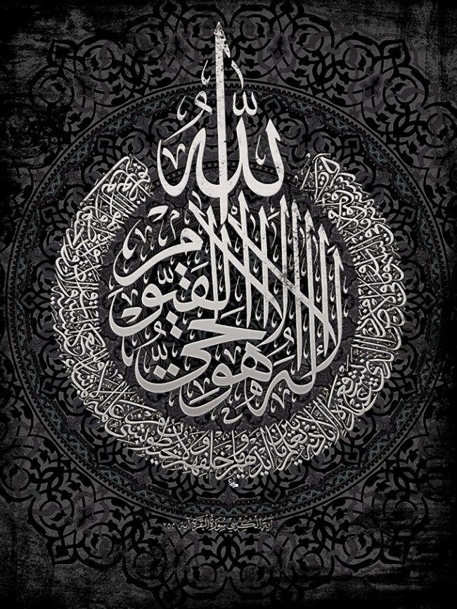 ... arabic islamic art calligraphy art arabic calligraphy islamic art