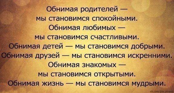 Короткие цитаты