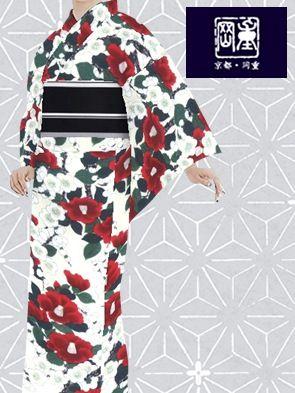 京都・岡重 浴衣 梅椿きなり系 商品画像