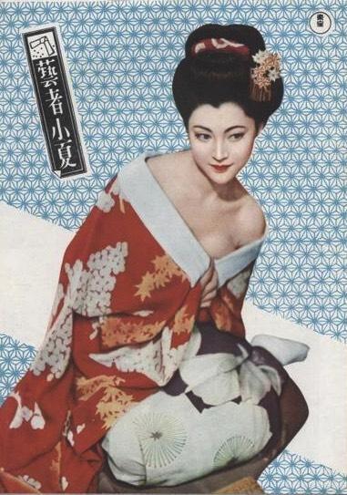昭和の美人女優・岡田茉莉子の美しすぎる画像まとめ   LAUGHY-ラフィ-