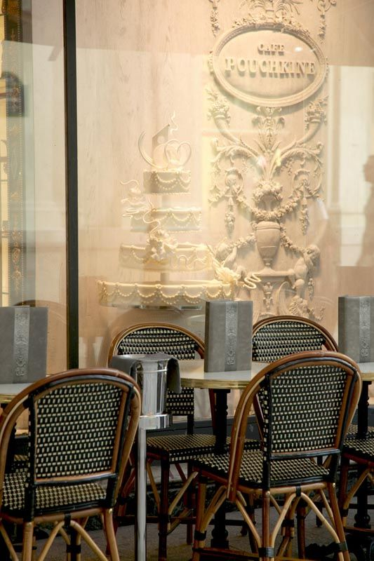 Cafe Pouchkine  - Paris (Printemps Haussmann)