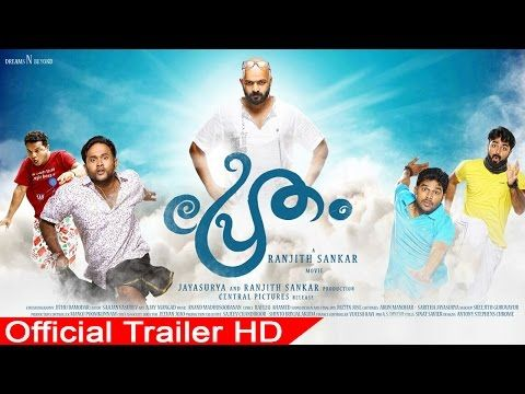 Pretham Malayalam movie Trailer - Jayasurya, Ranjith Sankar