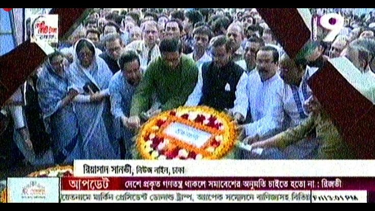 (Noon News) Best Bangla Live TV News BD 10 November 2017 Bangladesh News Today Bangla News Online