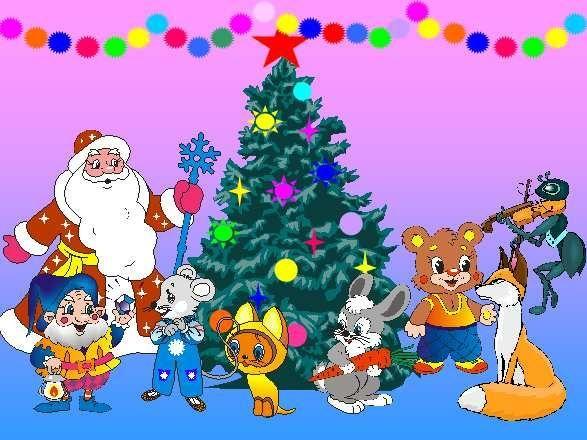 Конкурсы на Новый год 2016: новогодние игры и развлечения для детей