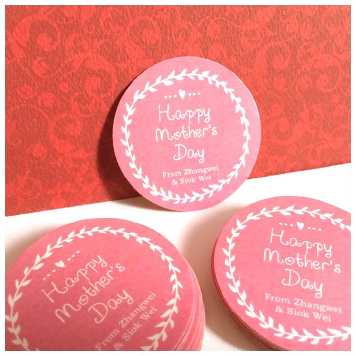 """""""No gift to mother can equal to her gift to you - life""""  But still we shouldn't stop giving. :) These Happy Mother's Day Leafy Stickers Labels will make your party looks extra special."""