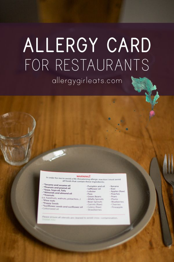 An allergy card is an extremely useful tool for eating out with food allergies. It helps you control the dialogue between you and the kitchen. And it's super easy to make!