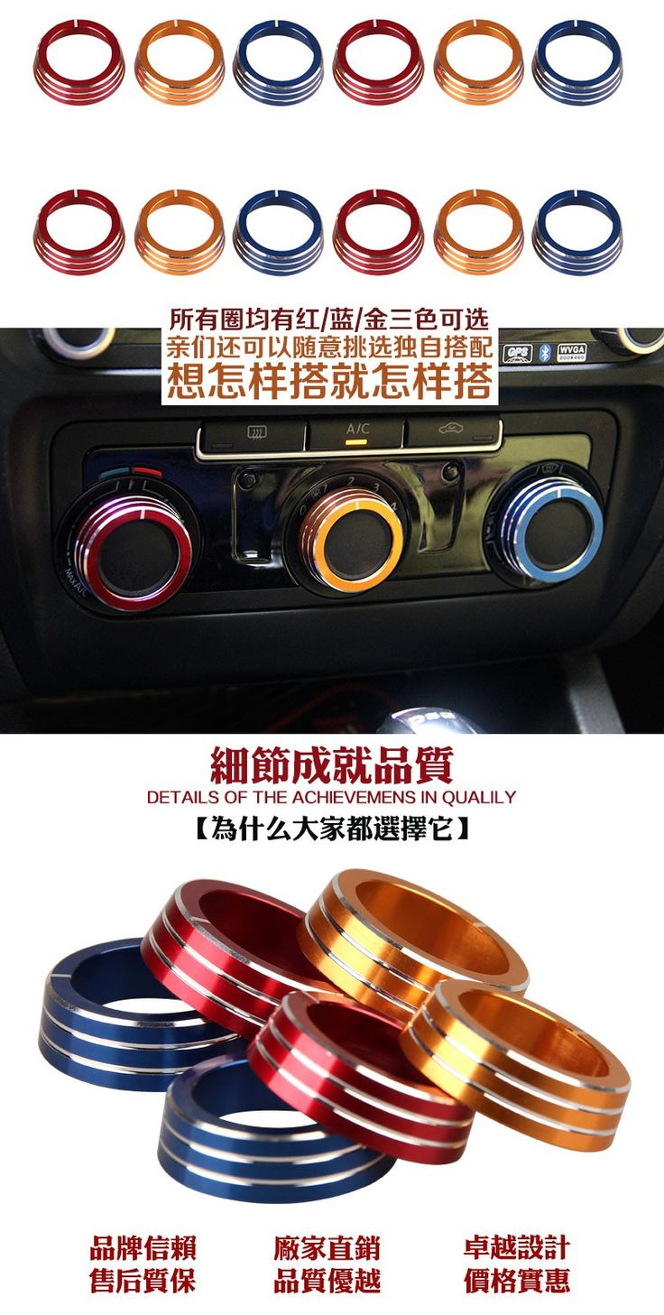 case for Volkswagen Golf 6 VW golf 6 MK6 GTI aluminum alloy accessories AC knob protection decorative circle car styling on Aliexpress.com | Alibaba Group