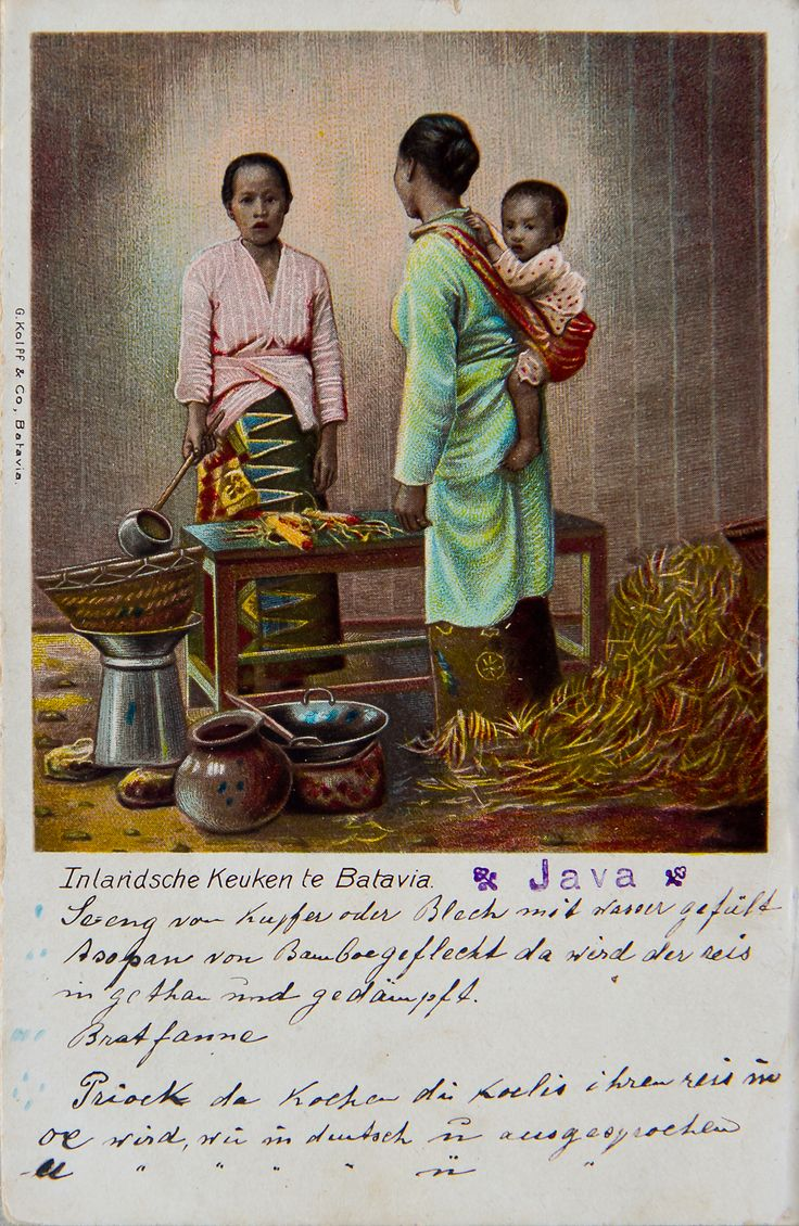 "Indonesia ~ Old postcard ""Inlandsche Keuken te Batavia"""