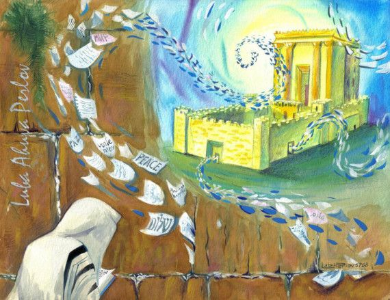 24 Best Images About Judaica Art On Pinterest Watercolor