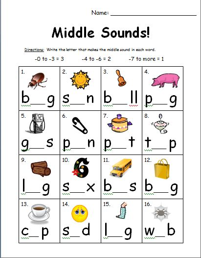 Printables Middle Sound Worksheets 1000 images about school lgarts middle sound on pinterest the sounds