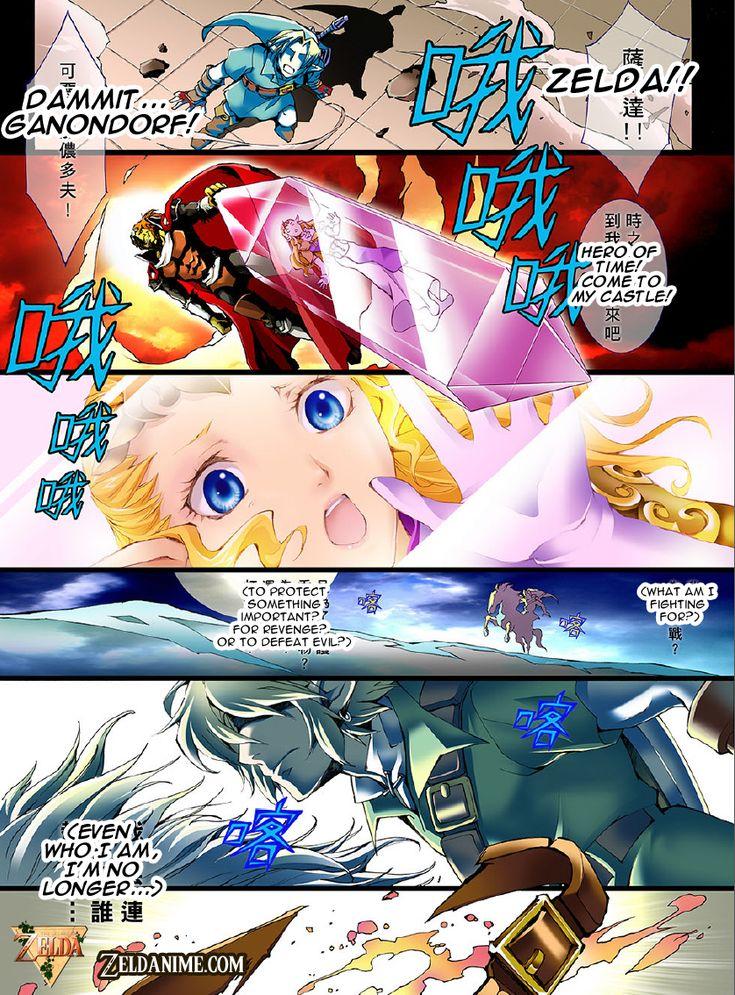 Legende von Zelda Ocarina der Zeit dumm geistigen