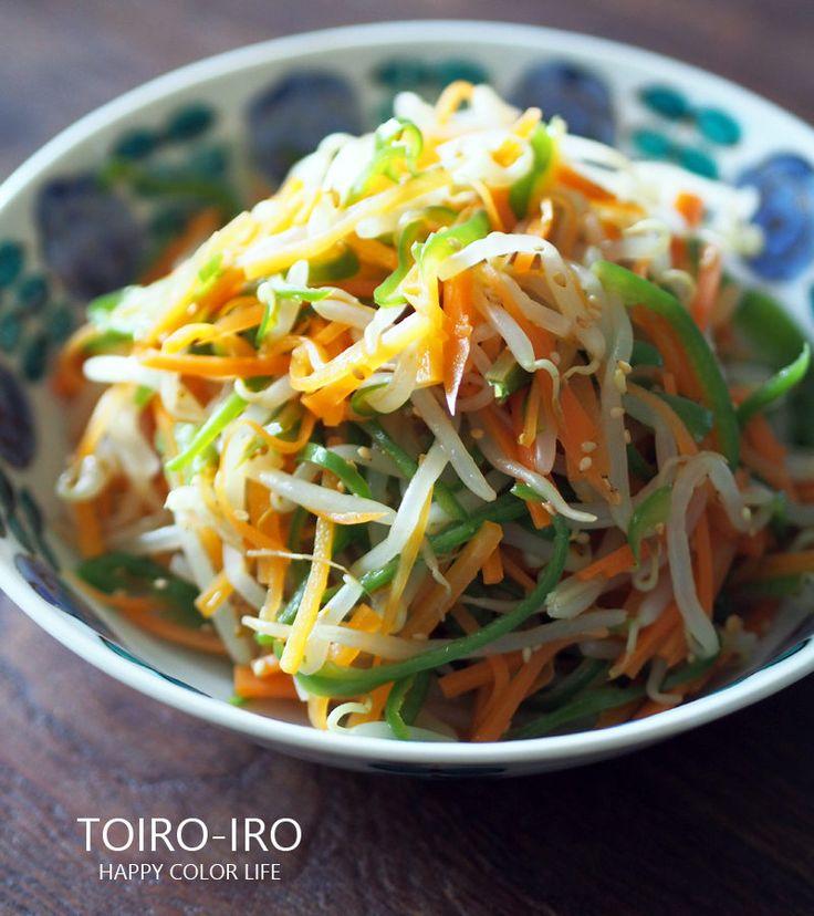 茹で野菜で作る、ヘルシーなナムル風サラダです。ごま油の香りが食欲をそそり、野菜をたっぷり食べることが出来ます!ダイエット中の方にもオススメ!焼肉の時や、脂っこい主菜の時にぜひ組み合わせてください^^